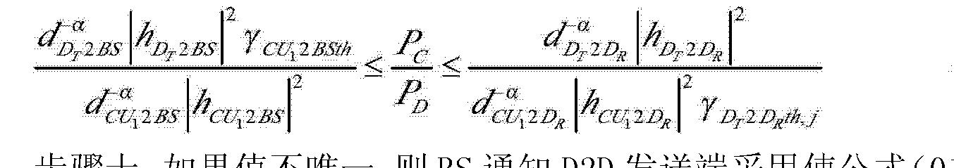 Figure CN102883451AC00022