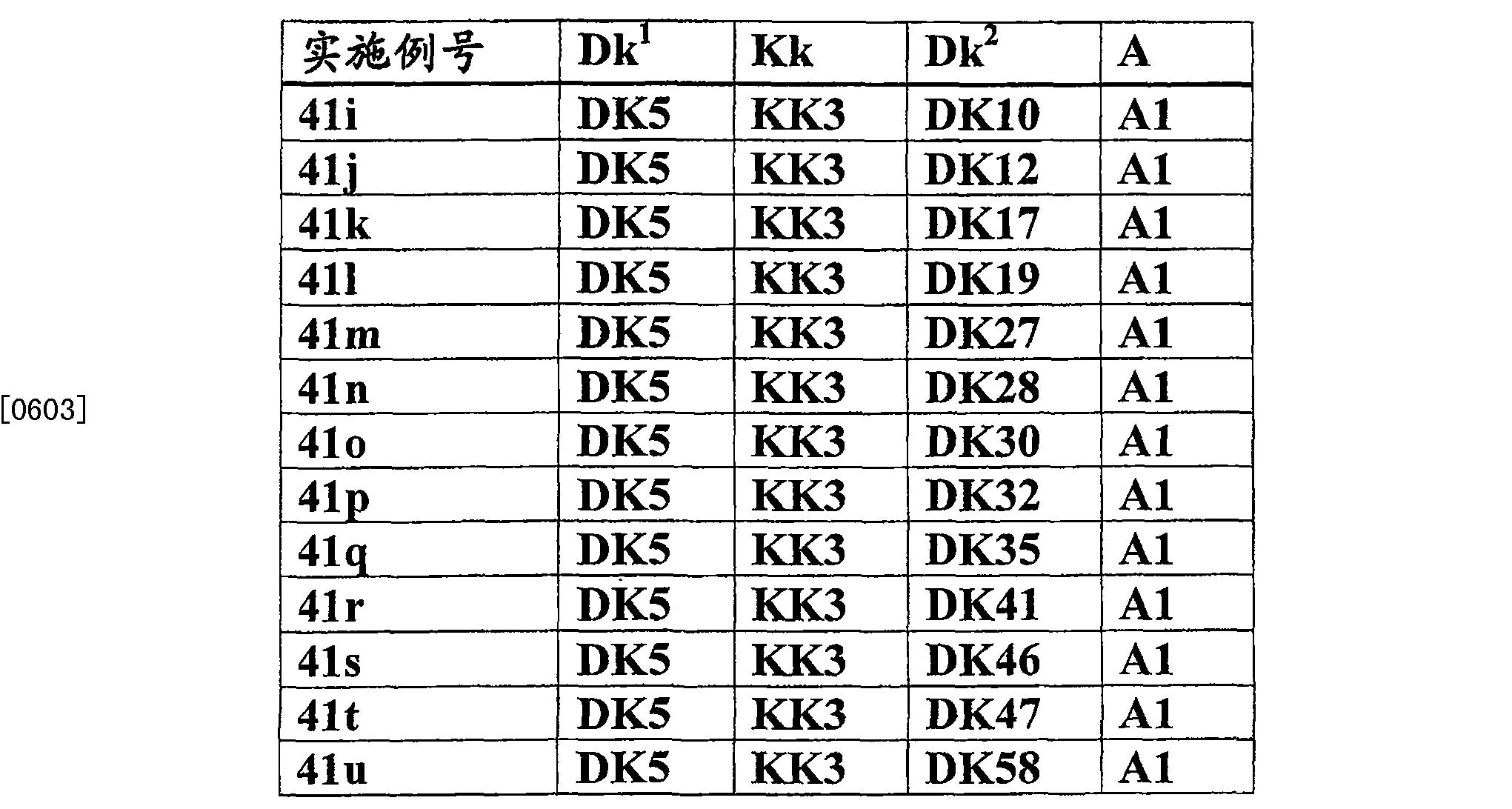 Figure CN101891967BD00761