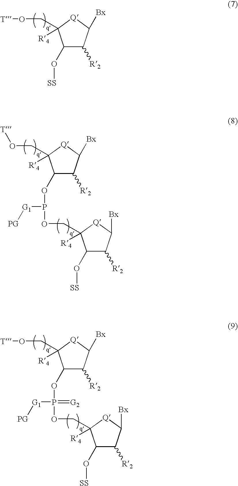 Figure US07030230-20060418-C00010