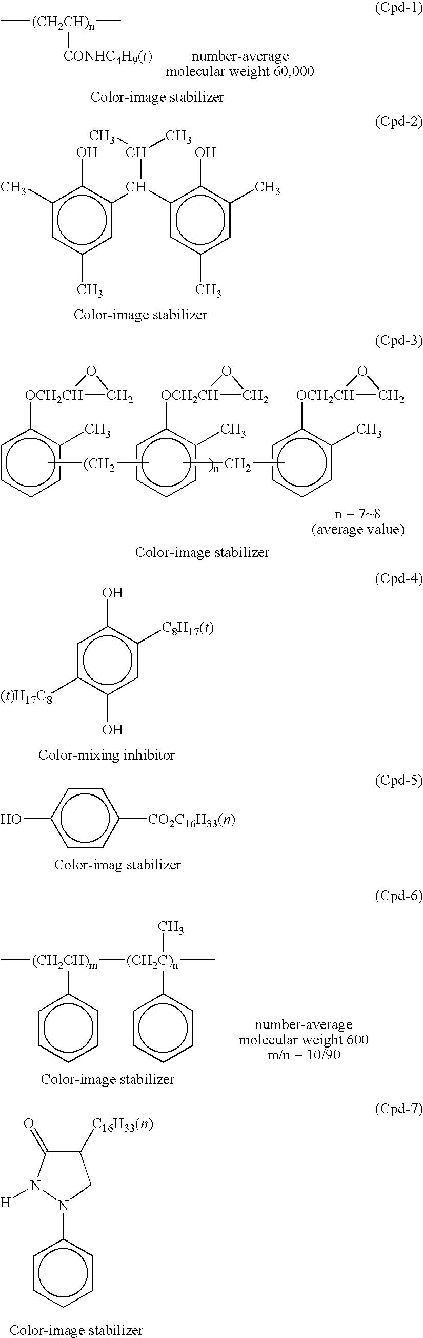 Figure US07332265-20080219-C00047