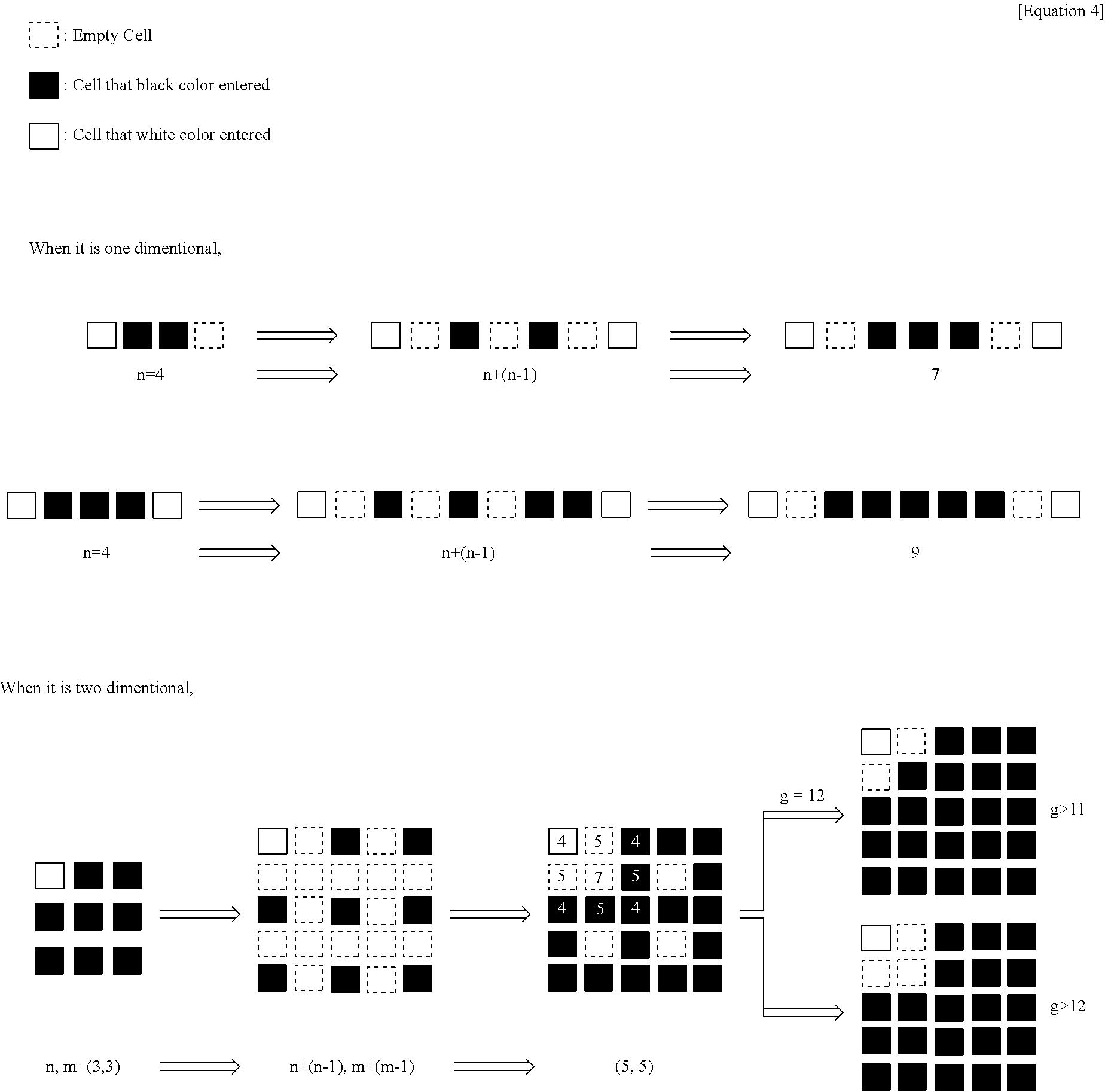 Figure US08948523-20150203-C00001