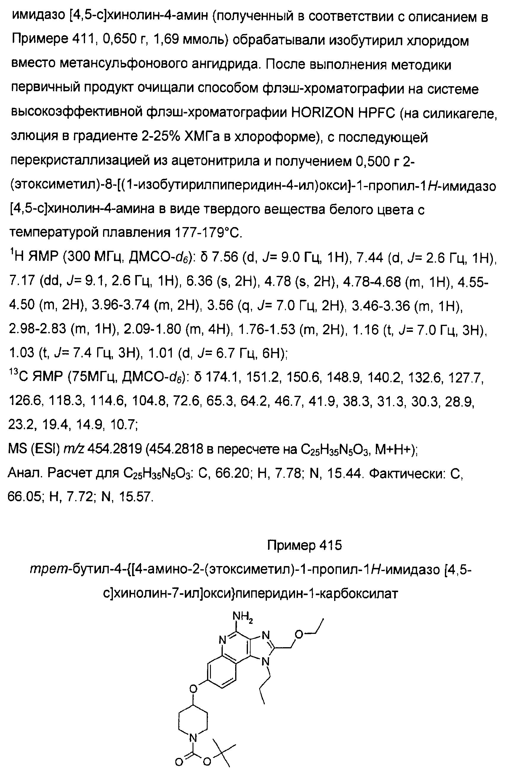 Figure 00000291