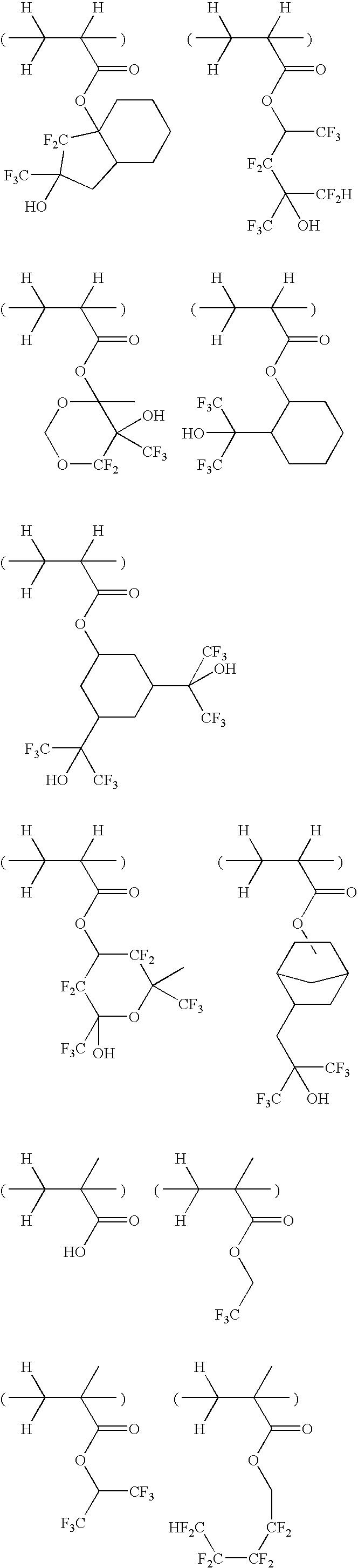 Figure US07537880-20090526-C00034