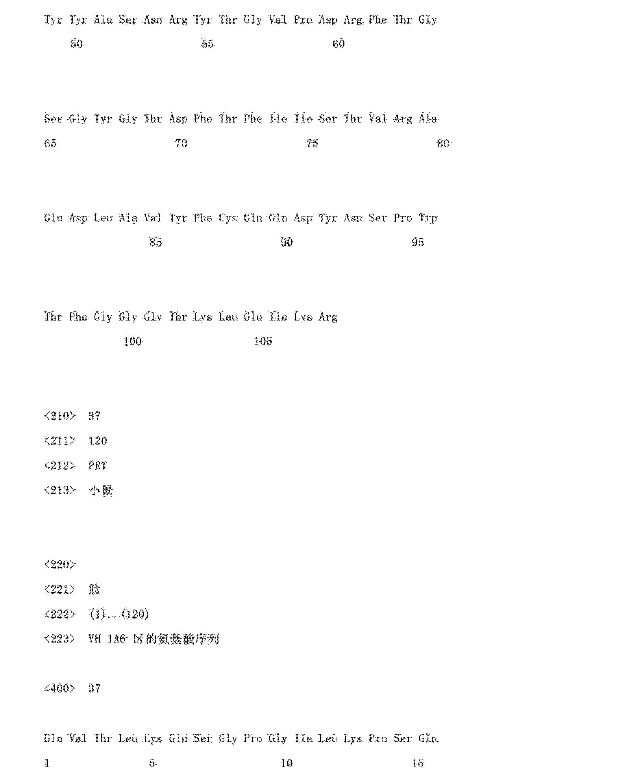 Figure CN103145838AD01321