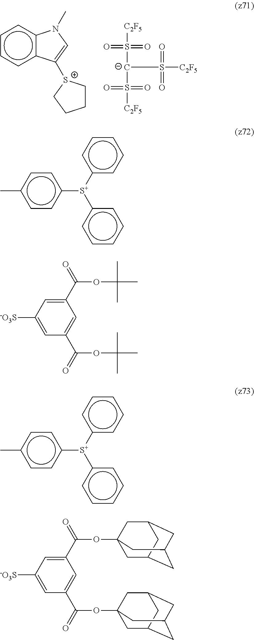 Figure US08632942-20140121-C00064