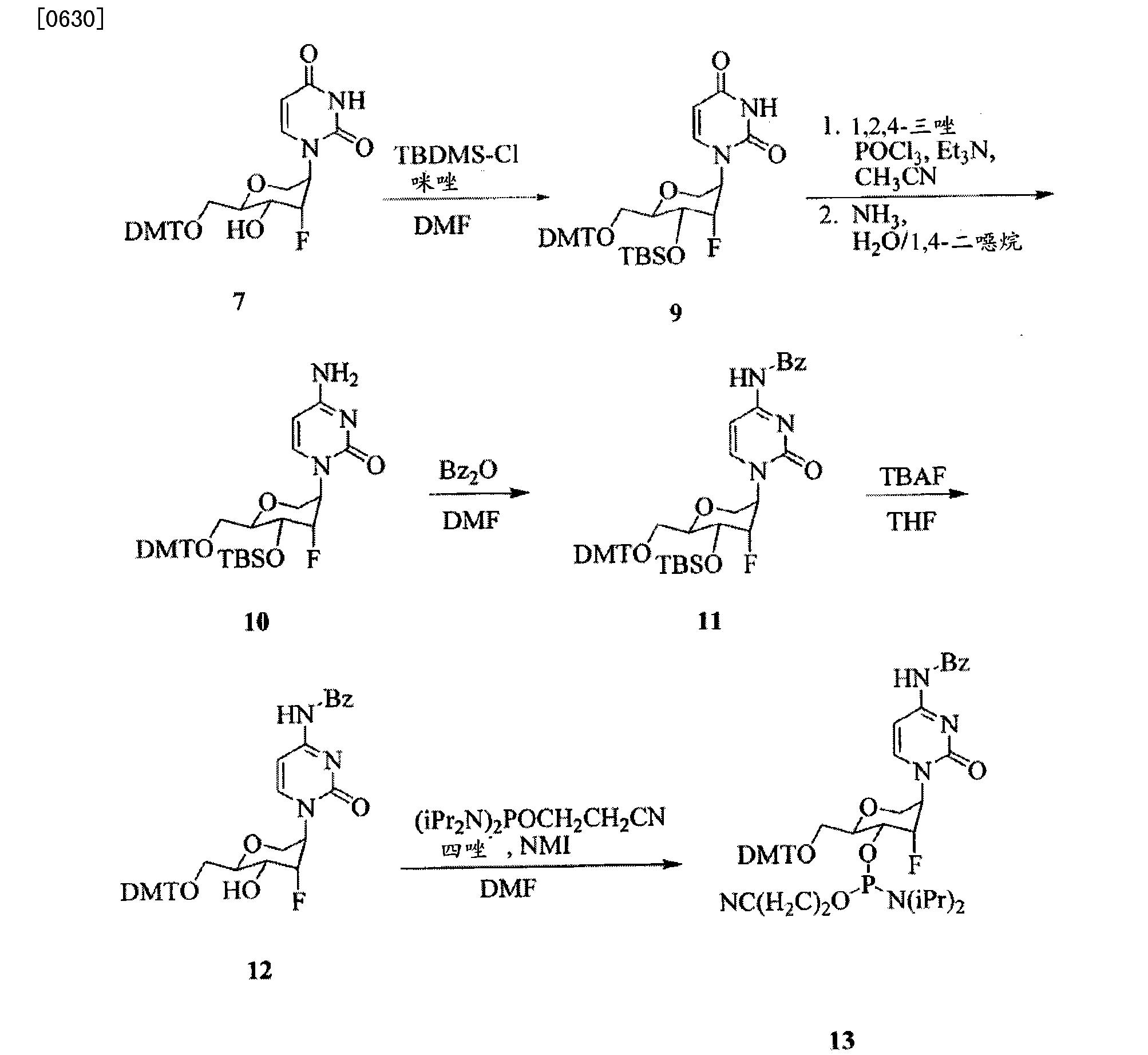 Figure CN101821277BD00691