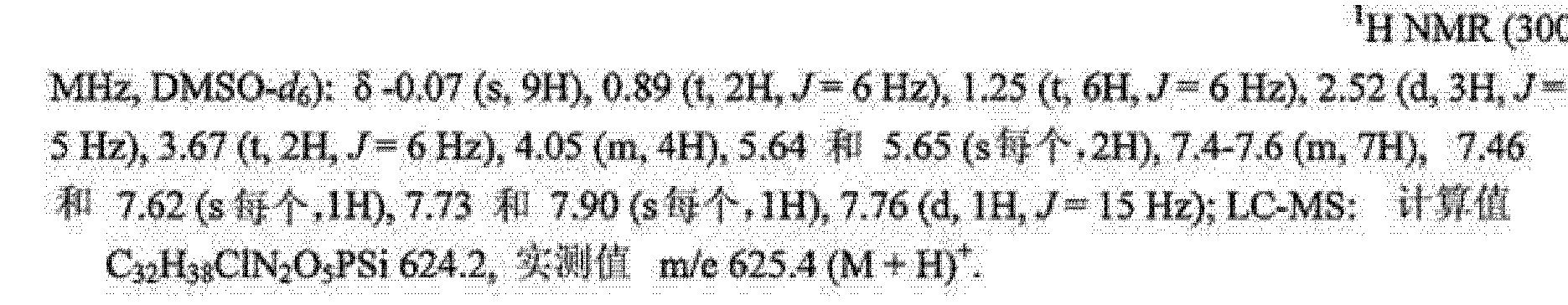 Figure CN102264228AD01011