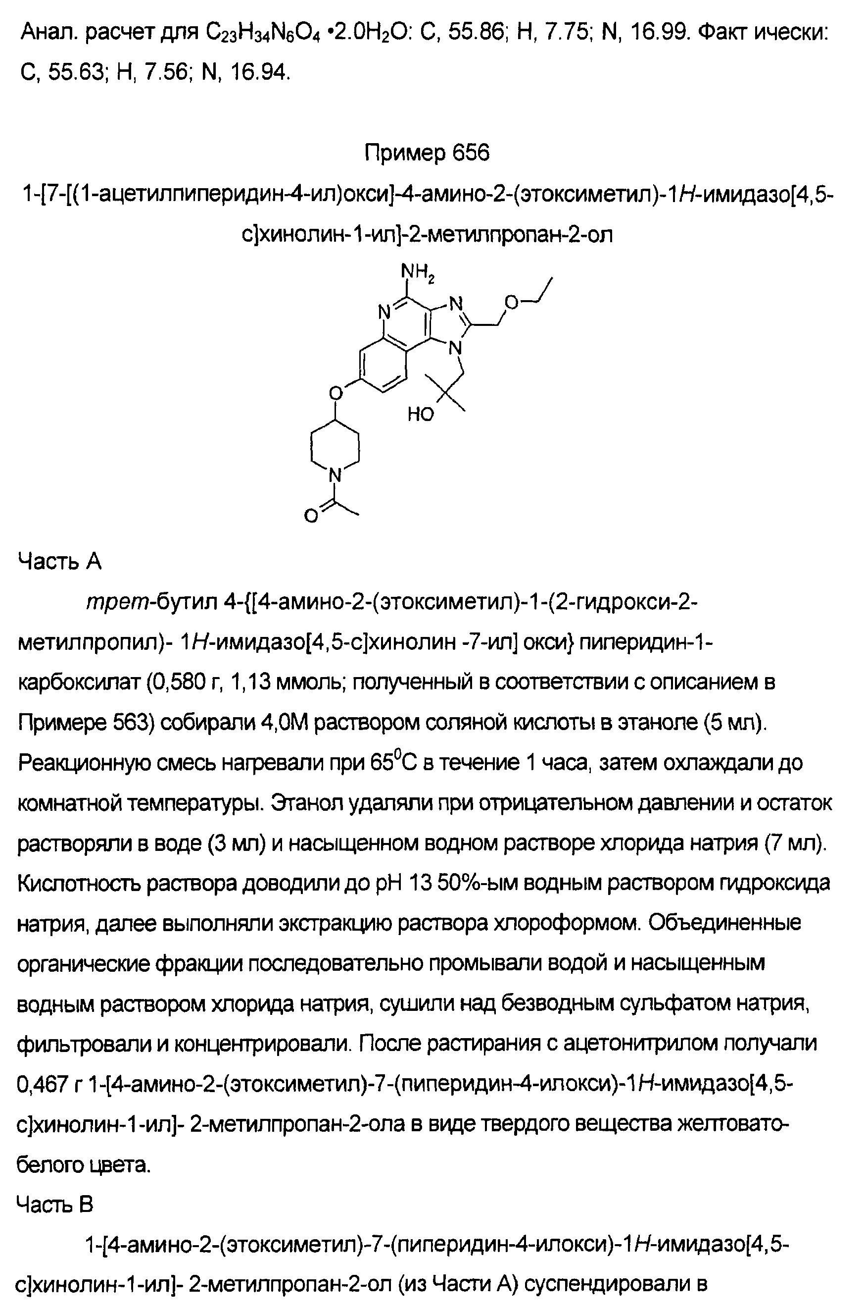 Figure 00000364