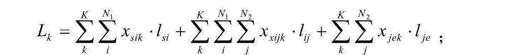 Figure CN106127357AC00034
