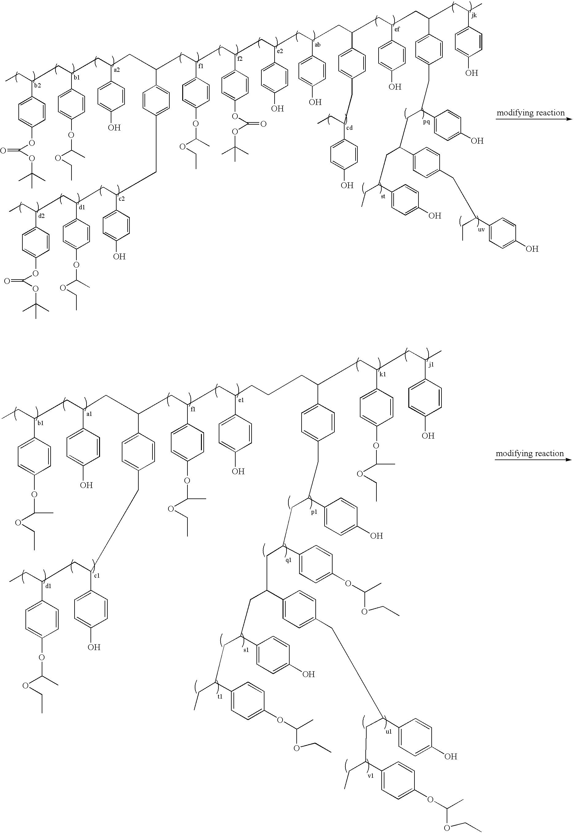Figure US06455223-20020924-C00033