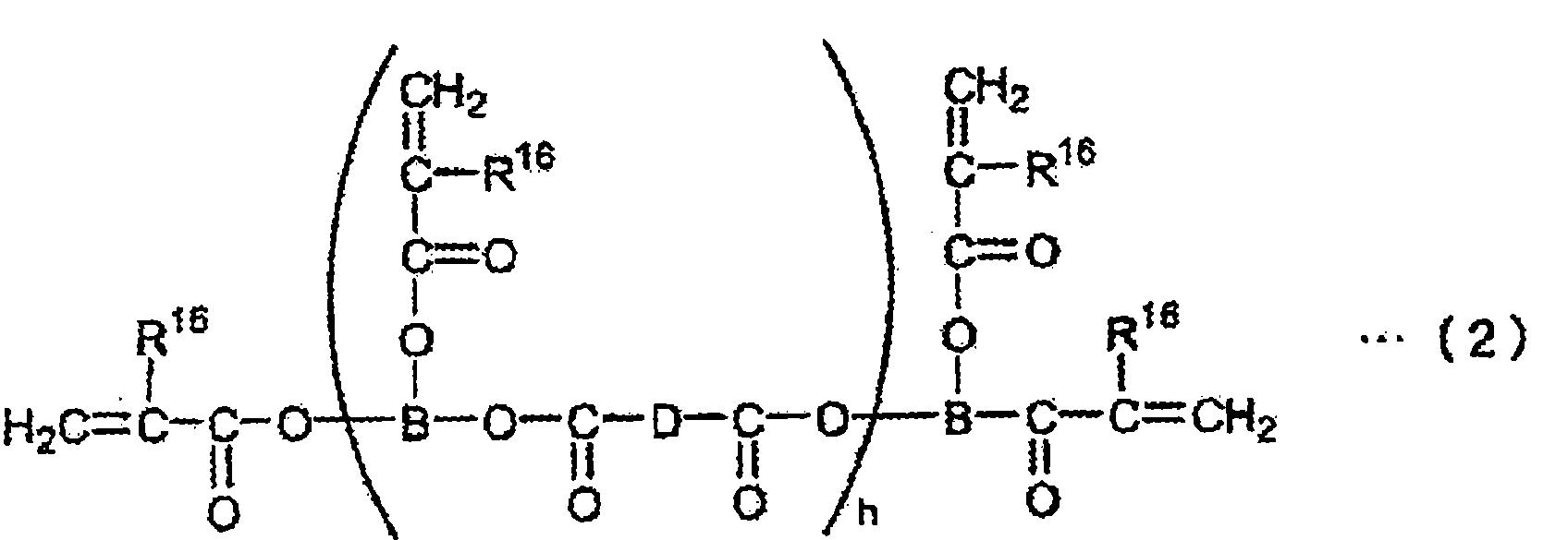Figure CN101765494BD00152