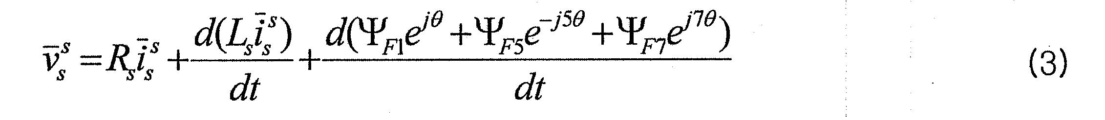 Figure 112004060040918-pat00012