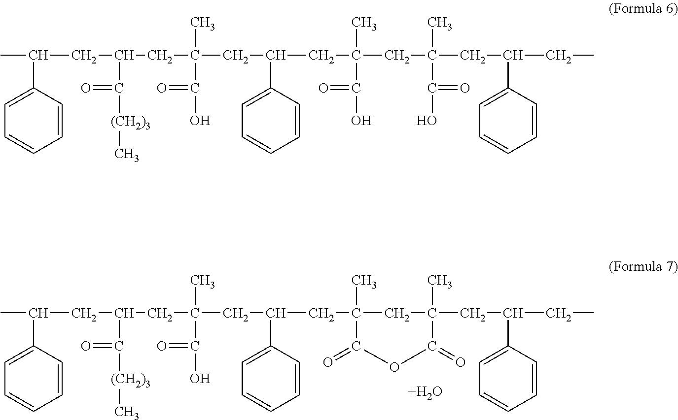 Figure US09029058-20150512-C00006