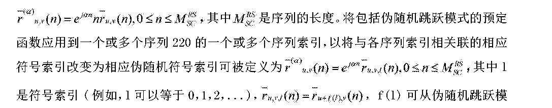 Figure CN105027523AD00102