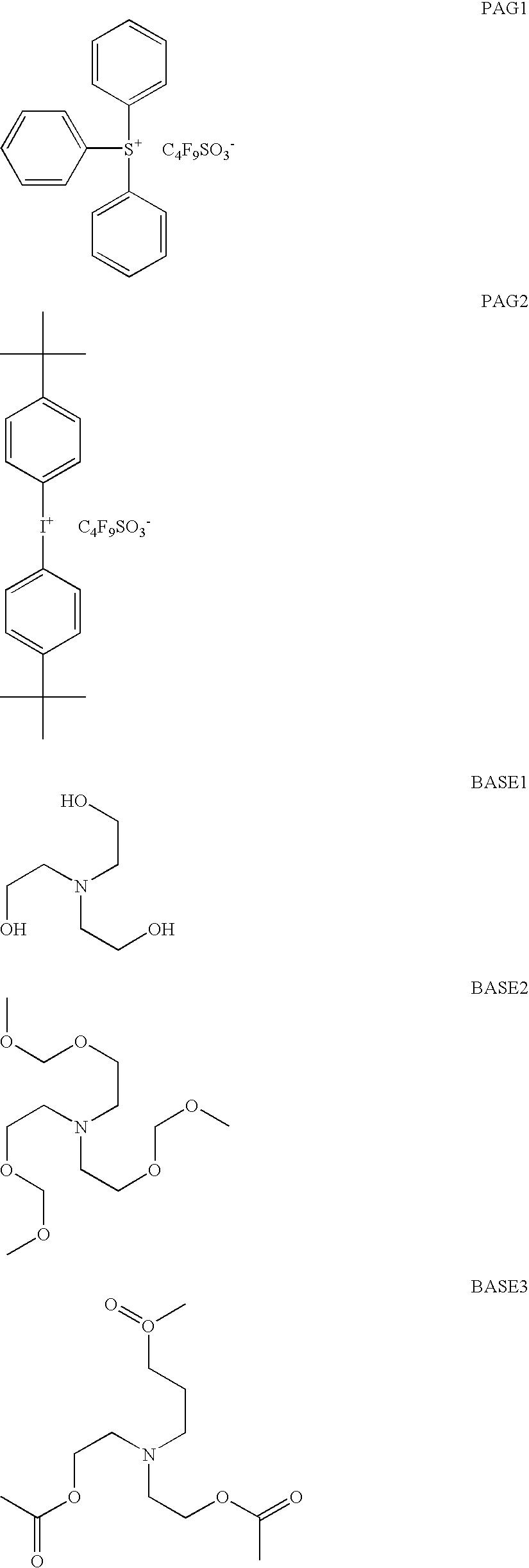 Figure US20040241579A1-20041202-C00042