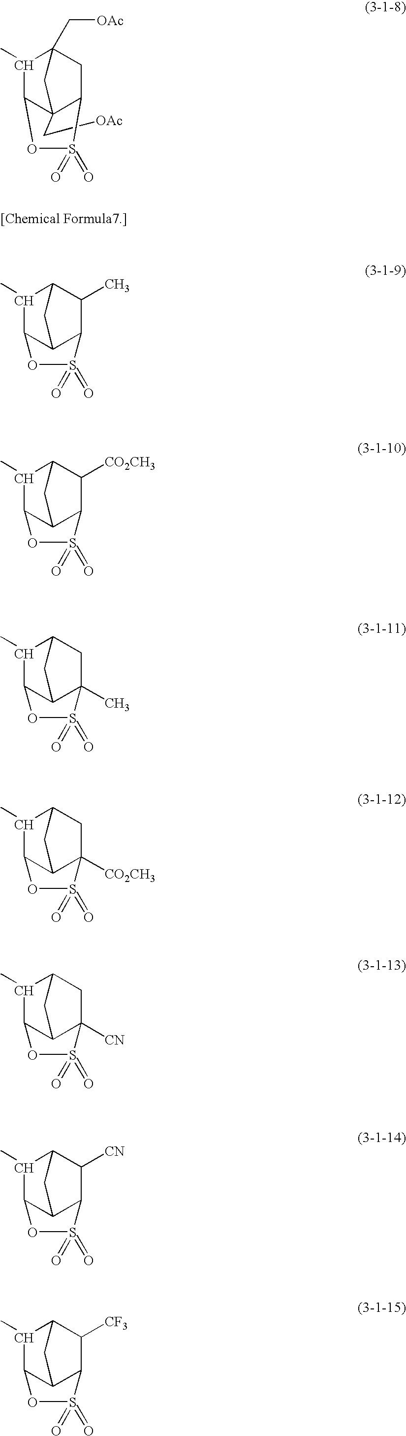 Figure US20100196821A1-20100805-C00008