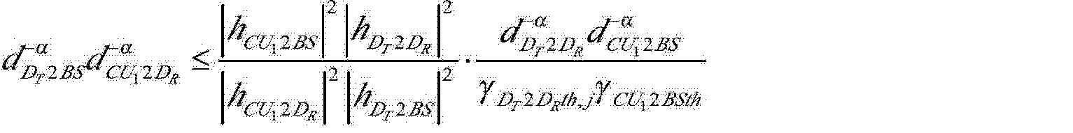 Figure CN102883451AD00103