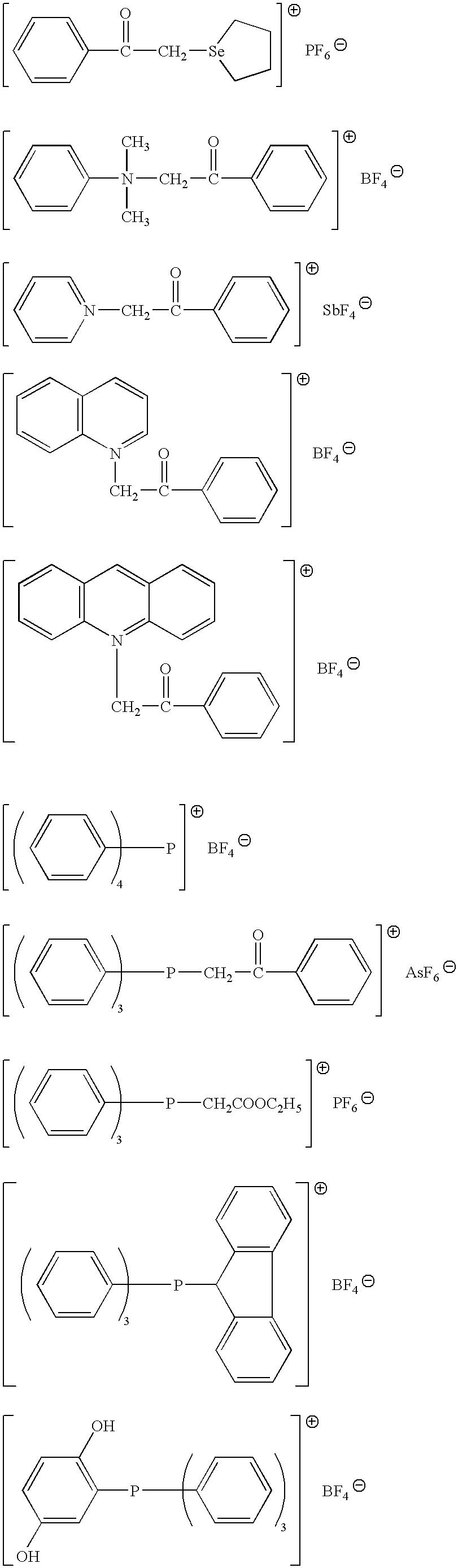 Figure US07435529-20081014-C00020