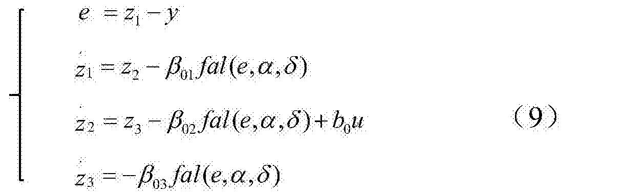 Figure CN104898429BC00031