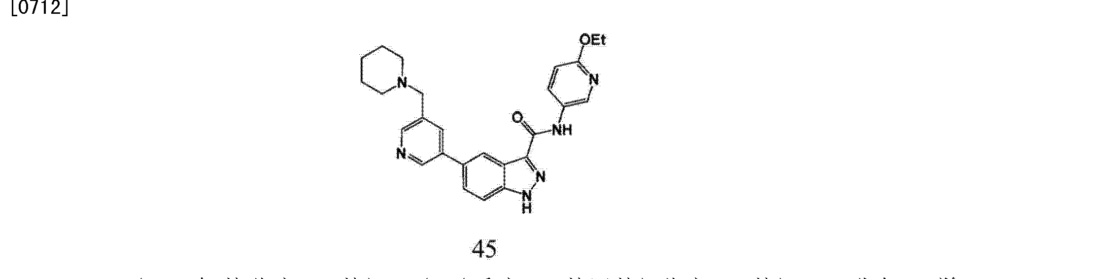 Figure CN103929963AD01823