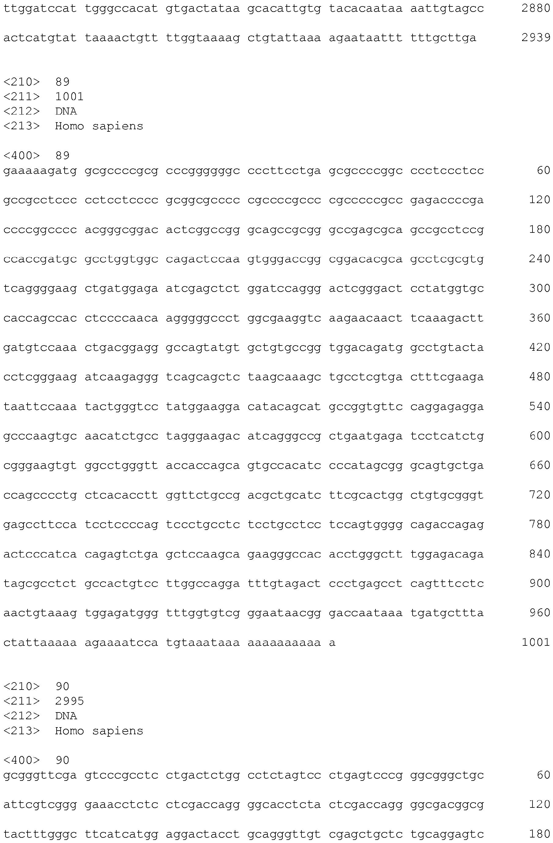 Figure imgb0198