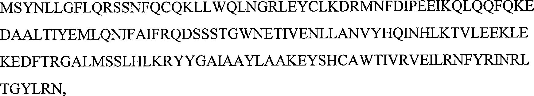 Figure 00700005