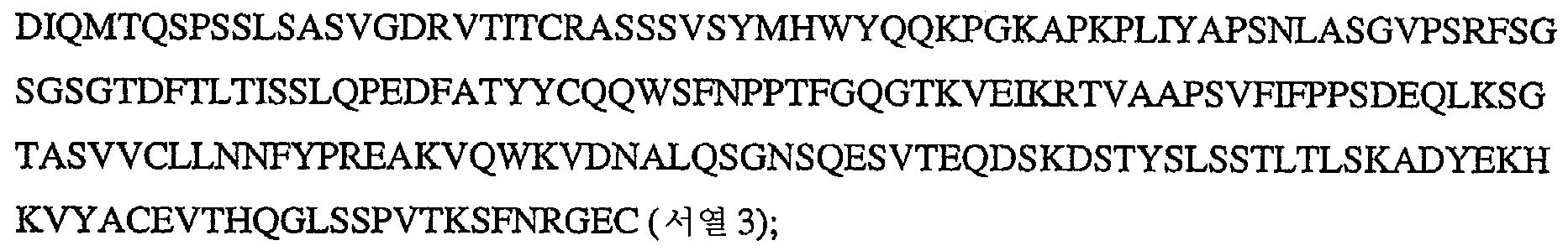 Figure 112006083614350-PCT00008