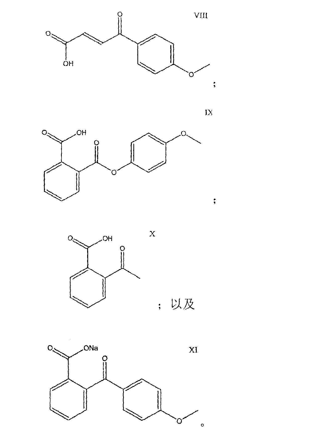 Figure CN101179943BD00342