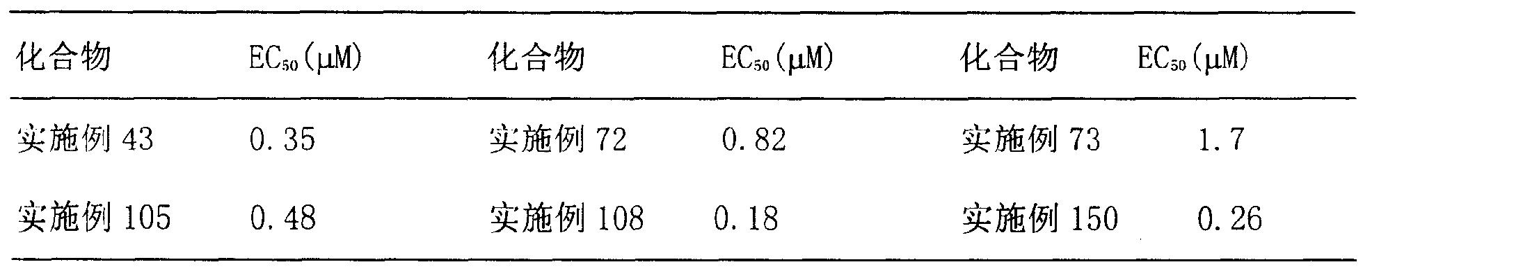 Figure CN101100466BD00261