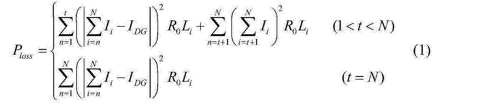 Figure CN106447061AD00083
