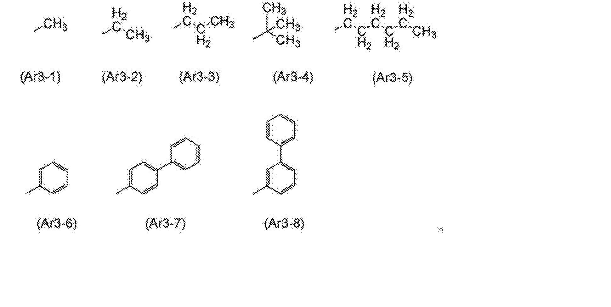 Figure CN106866430AC00063