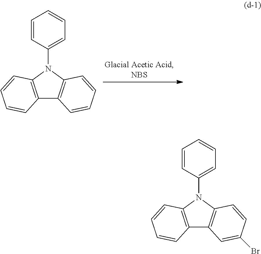 Figure US09548457-20170117-C00082