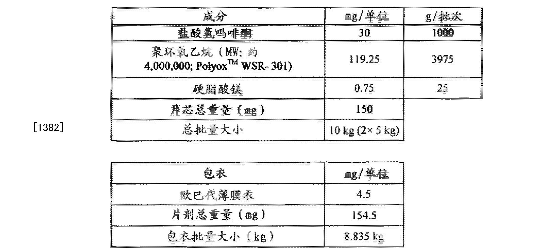 Figure CN102657630BD01352