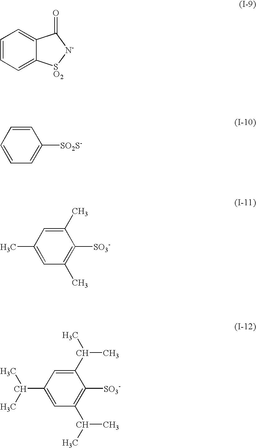 Figure US07425406-20080916-C00066