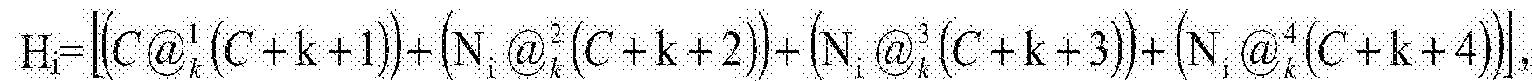 Figure CN102945448BD00051