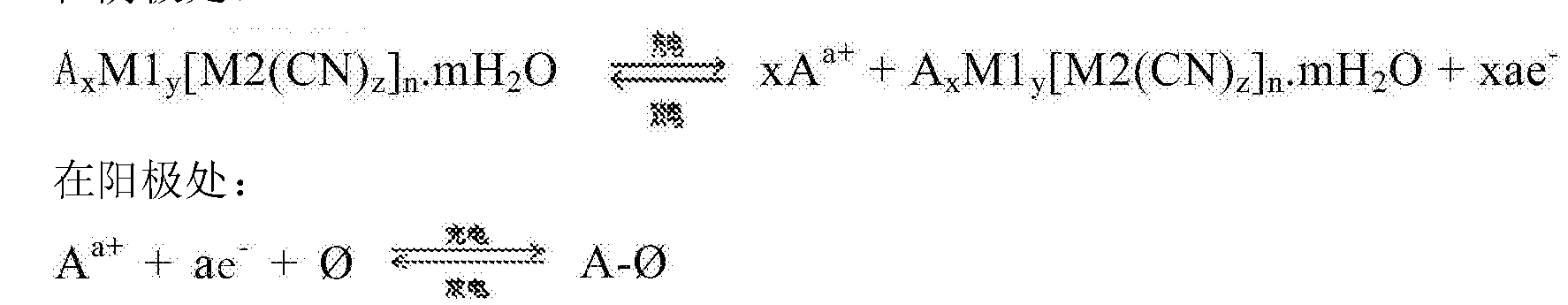 Figure CN105981211AD00061