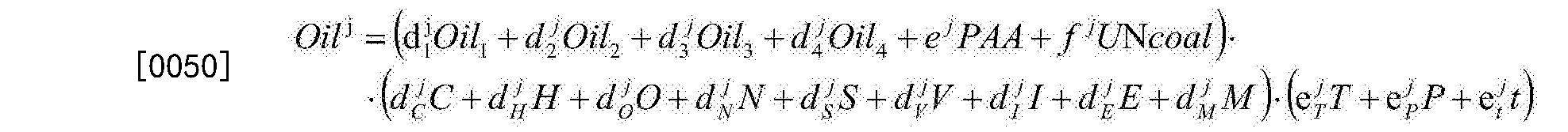 Figure CN104462666BD00082