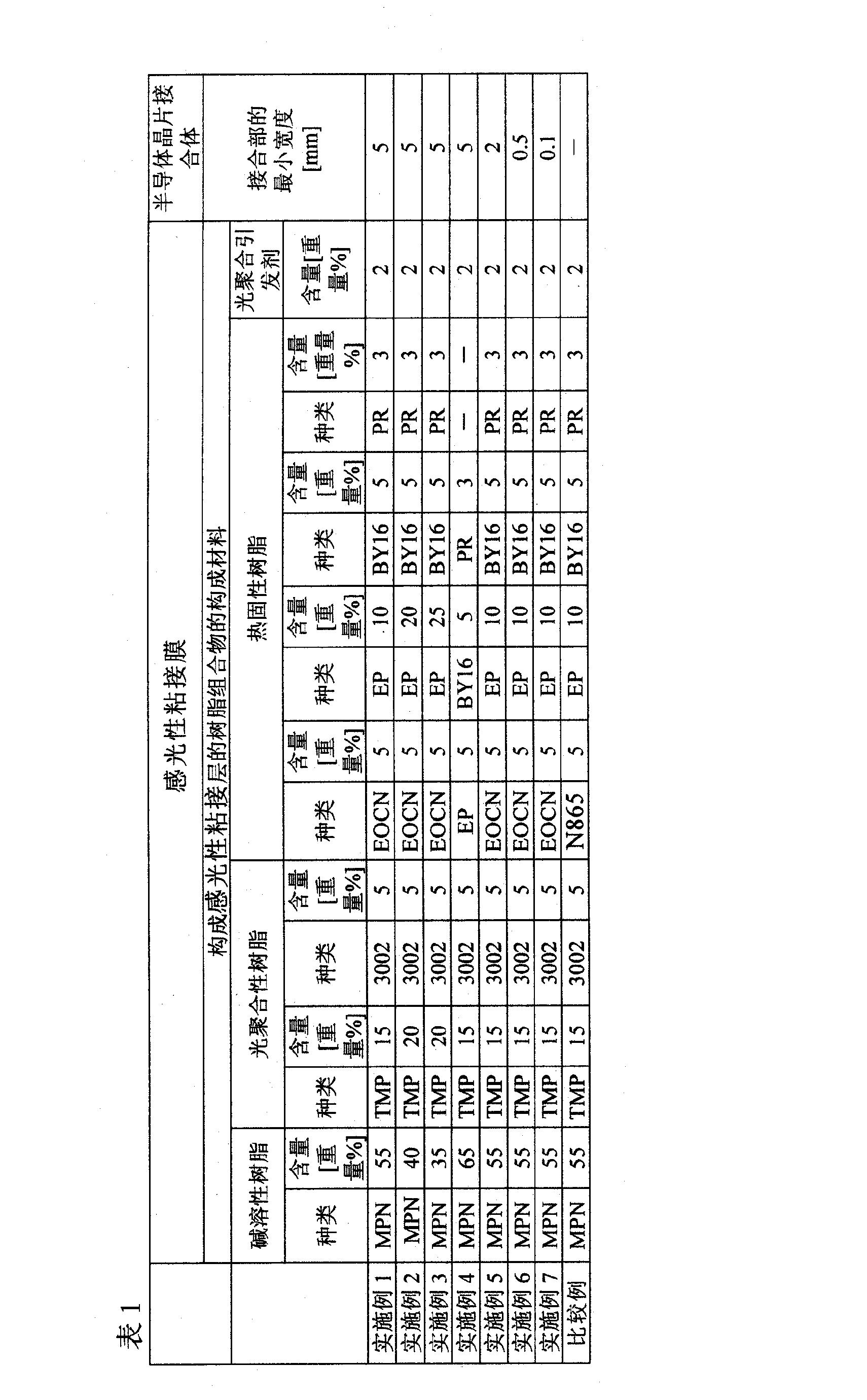 Figure CN102326249AD00201