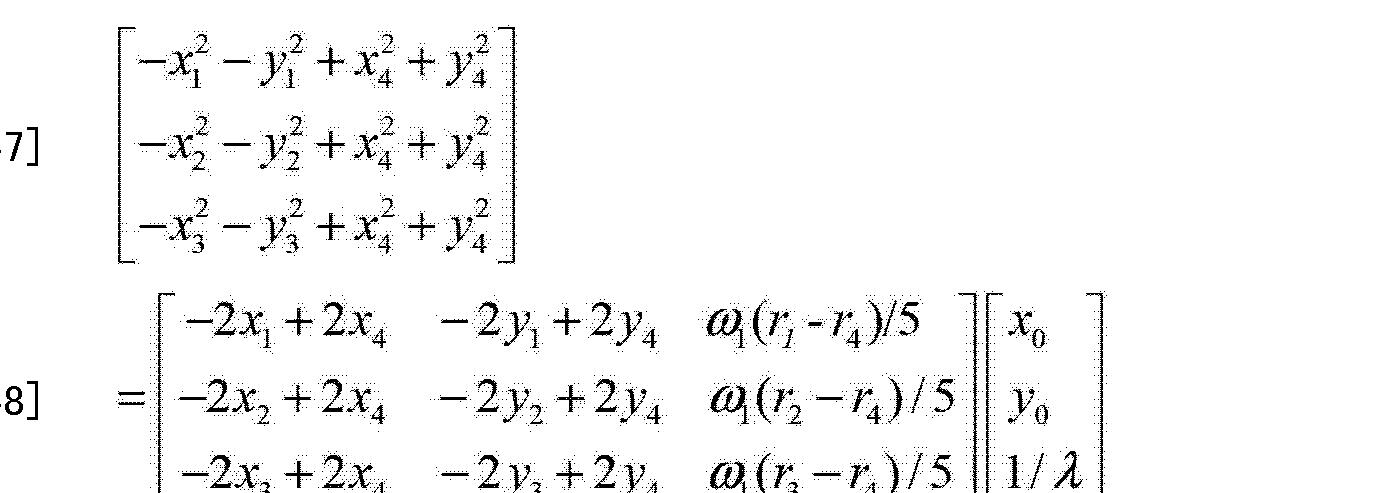 Figure CN103152761AD00063