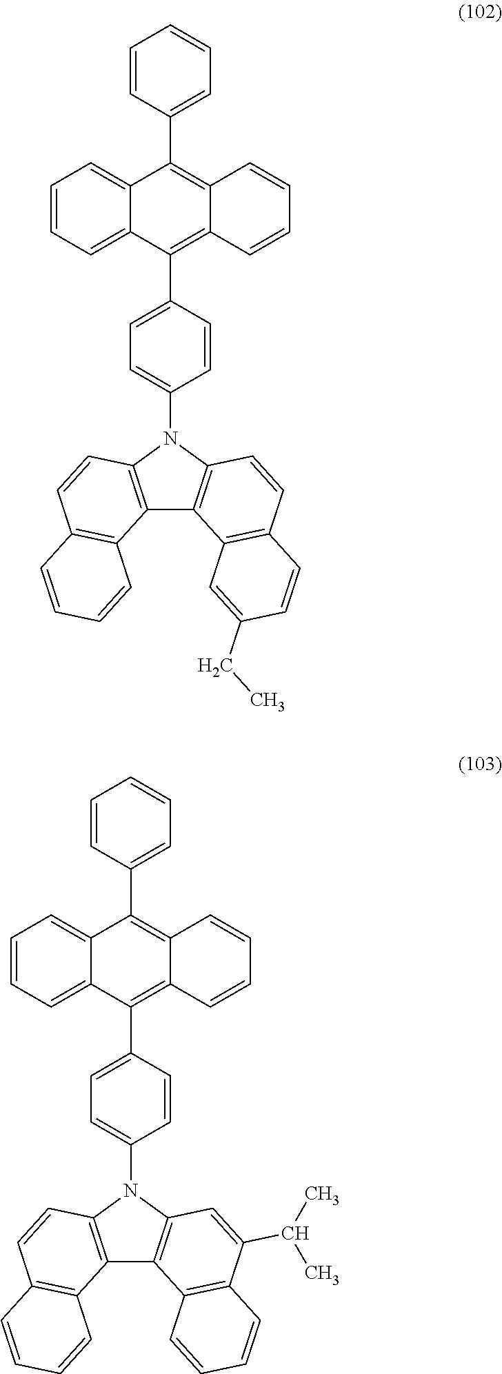 Figure US09240558-20160119-C00044