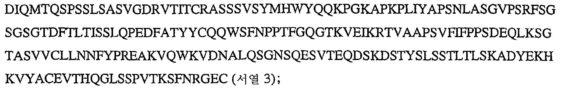 Figure 112006083614350-PCT00003