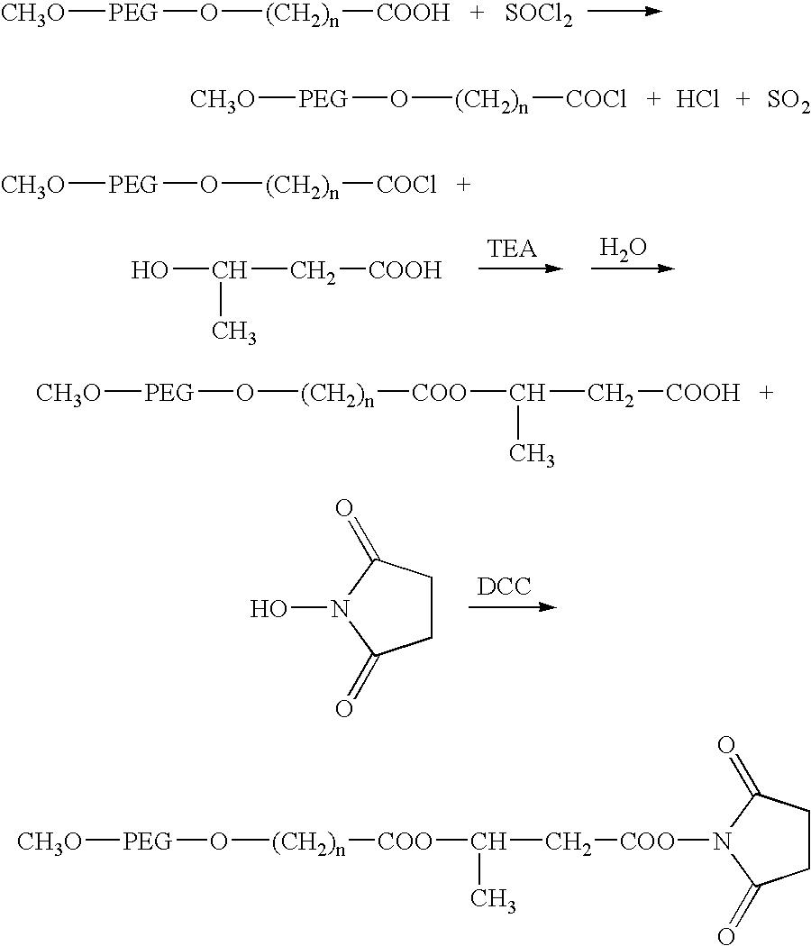 Figure US06864350-20050308-C00012