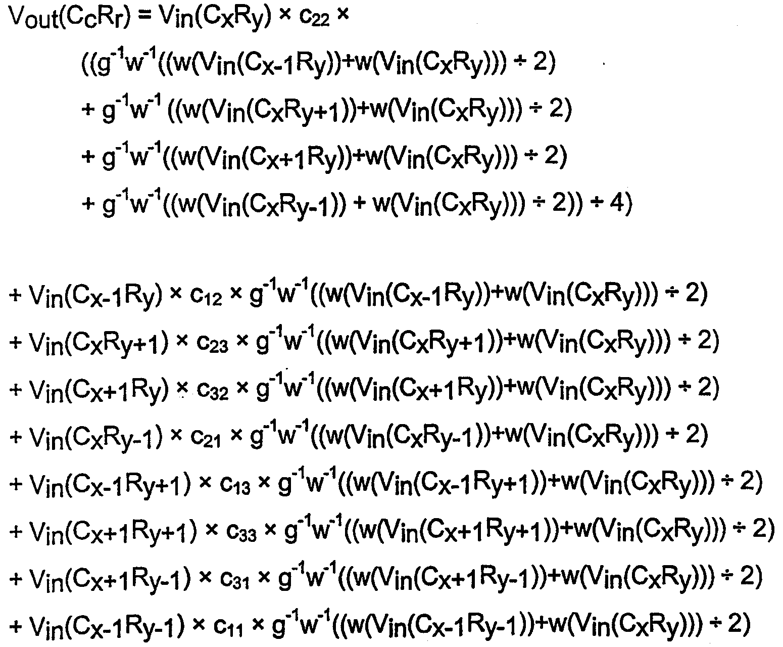 Figure 112004002426383-pct00023