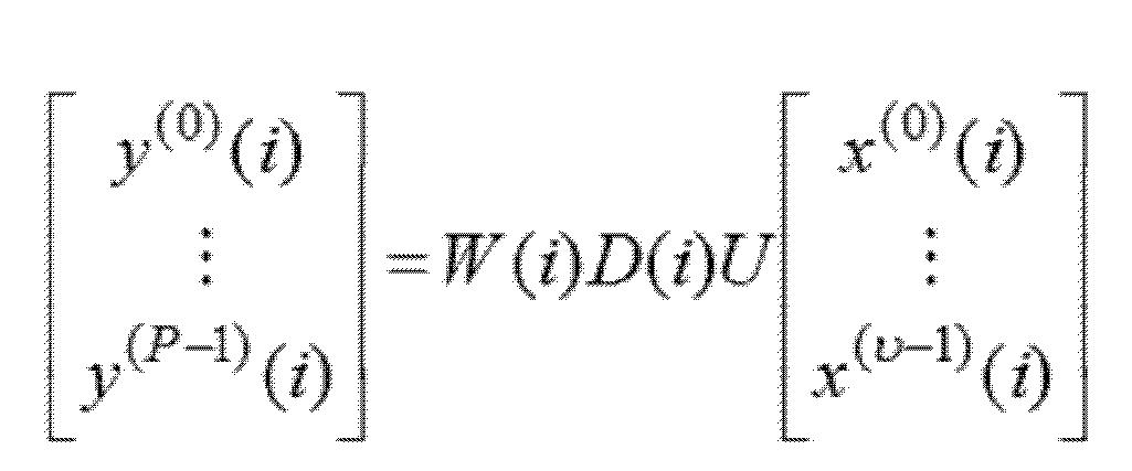 Figure PCTKR2015012006-appb-M000014