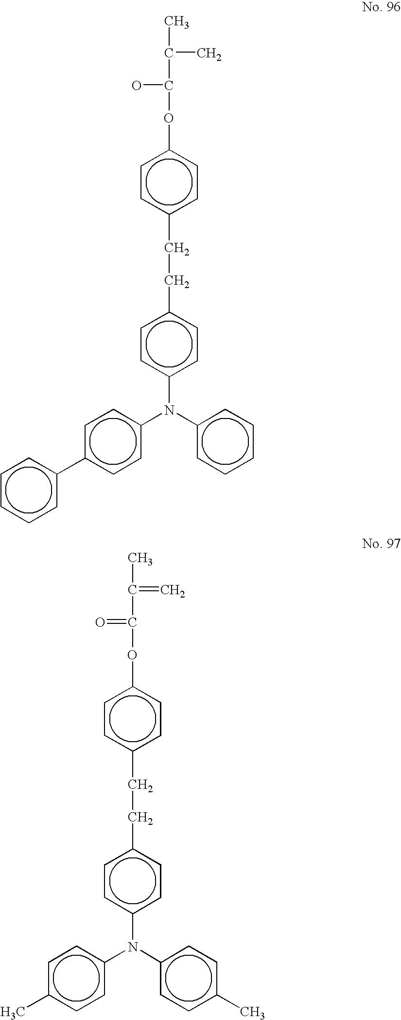 Figure US20050175911A1-20050811-C00034