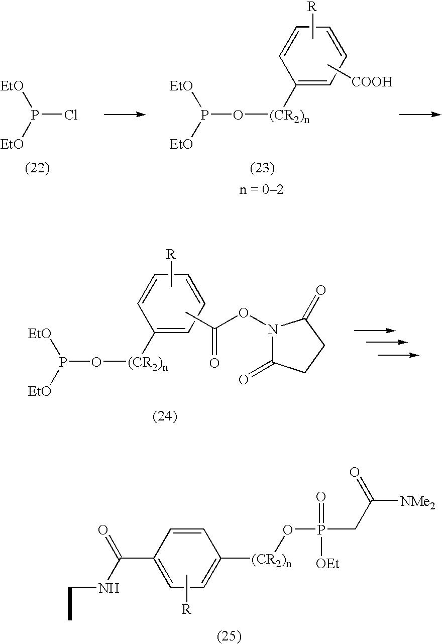 Figure US08206901-20120626-C00014