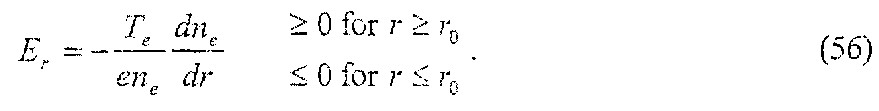 Figure 112007009880455-PAT00115