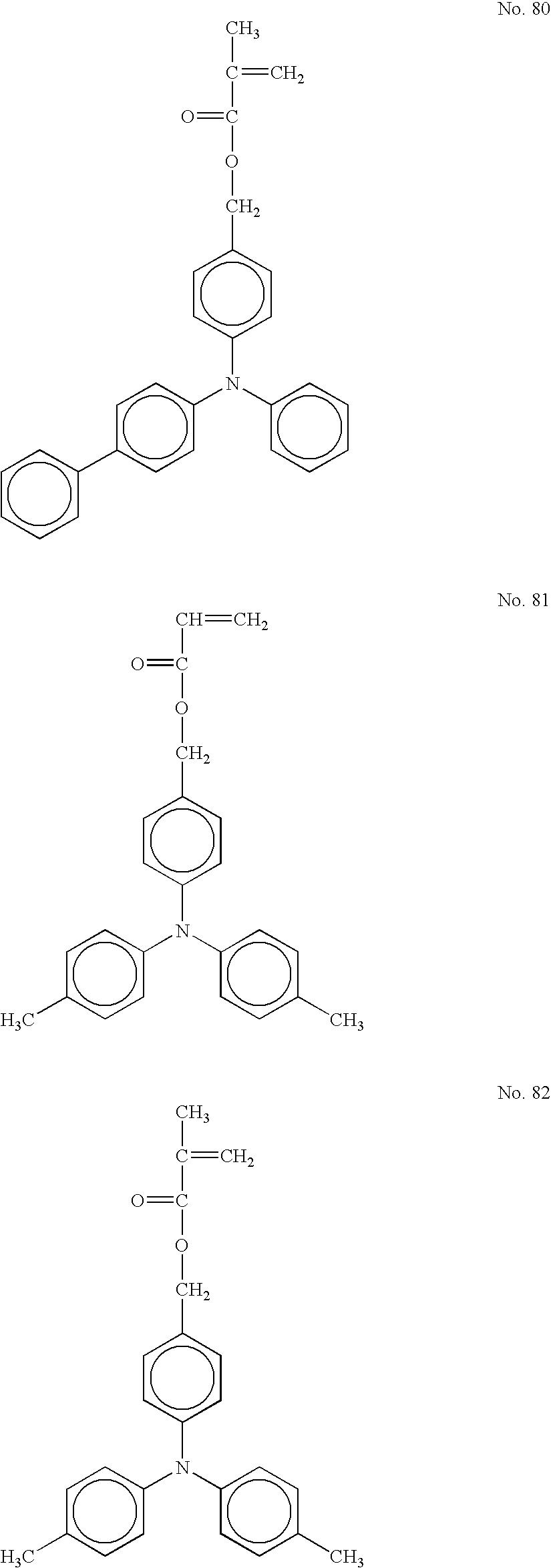 Figure US20050158641A1-20050721-C00040