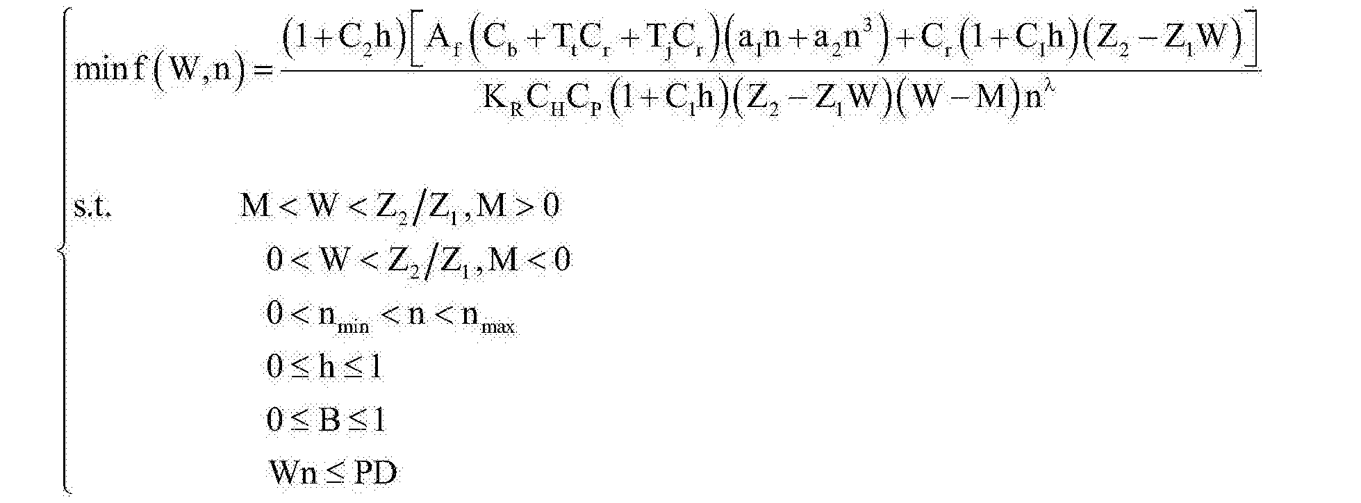 Figure CN106545327BD00133