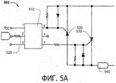 RU2571357C2 - Способ работы кофеварки эспрессо и ...